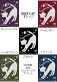 画像4: DiceCat Tシャツ【インディゴ×シルバーラメプリント/XSサイズ】 (4)