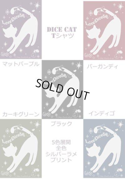 画像4: DiceCat Tシャツ【インディゴ×シルバーラメプリント/Mサイズ】