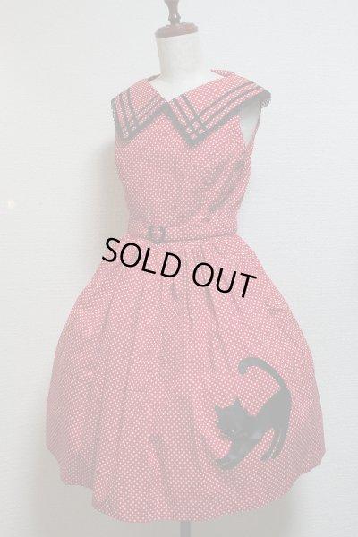 画像1: 【Sale50%OFF】ネコプリントJSK【赤水玉】