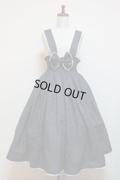 画像1: デイリー吊りスカート【紺ストライプ】