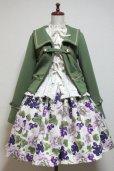 画像3: ハンドメイドギャザースカート【ベリー柄・60c丈】 (3)