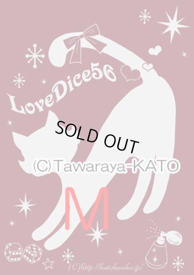 画像1: DiceCat Tシャツ【バーガンディ×シルバーラメプリント/Mサイズ】