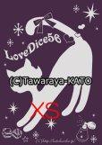 画像1: DiceCat Tシャツ【マットパープル×シルバーラメプリント/XSサイズ】 (1)