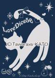 画像3: DiceCat Tシャツ【インディゴ×シルバーラメプリント/Mサイズ】 (3)