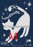 画像1: DiceCat Tシャツ【インディゴ×シルバーラメプリント/Mサイズ】 (1)