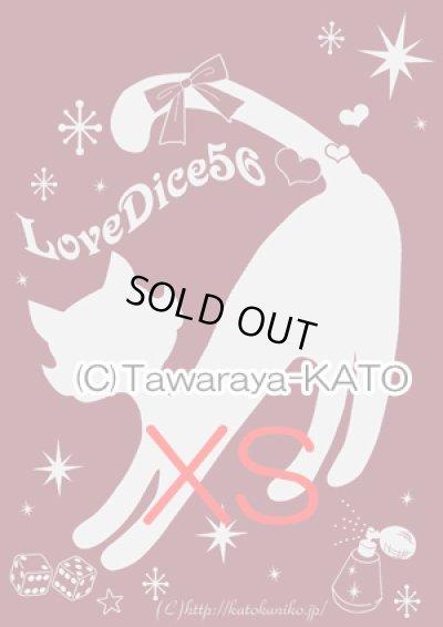画像1: DiceCat Tシャツ【バーガンディ×シルバーラメプリント/XSサイズ】