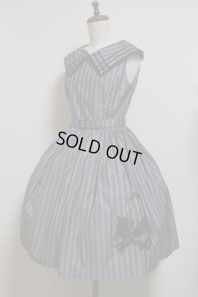 画像1: 【Sale50%OFF】ネコプリントJSK【グレーストライプ】