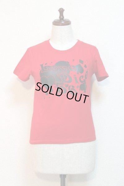 画像1: 【Sale】LoveDiceTシャツ【赤・ガールズSサイズ】