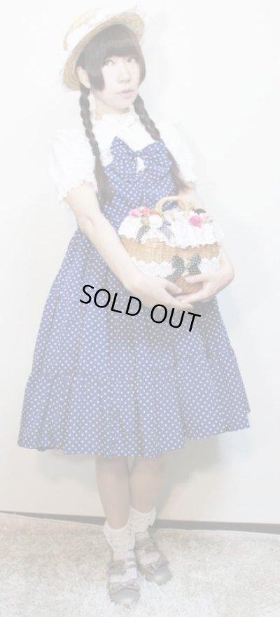 画像1: 【Sale 50% OFF】ティアードサンドレス【紺水玉×オフ白レース】