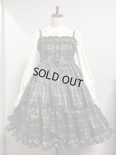 画像1: 【50%OFF】フロントギャザーハイウエストジャンパースカート【草色チェック】