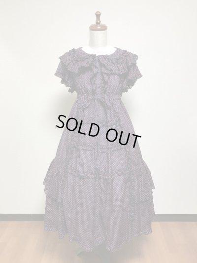 画像1: 【50%オフ】共布フリルミディアムドレス【紺赤水玉】