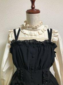 他の写真1: シャーリングティアードジャンパースカート【ターコイズグレー】