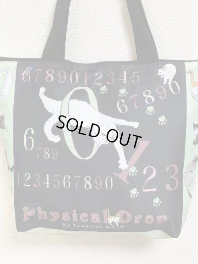 画像2: 【Sale30%OFF】すうじネコトートバッグ