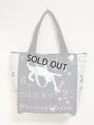 画像1: 【Sale30%OFF】すうじネコトートバッグ