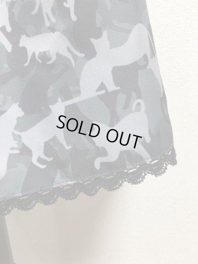 画像3: 【Sale30%OFF】ネコ迷彩柄ハンドメイドスカート【ストライプ切替・38cm丈】