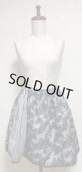 【Sale30%OFF】ネコ迷彩柄ハンドメイドスカート【ストライプ切替・38cm丈】