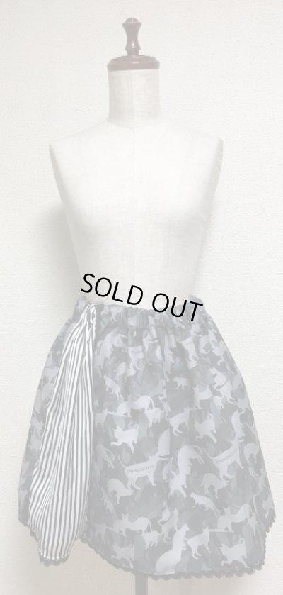 画像1: 【Sale30%OFF】ネコ迷彩柄ハンドメイドスカート【ストライプ切替・38cm丈】