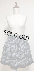 【Sale30%OFF】ネコ迷彩柄ハンドメイドセミフレアスカート【黒フリル・38cm丈】