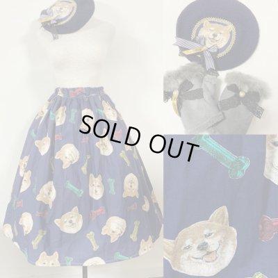 画像1: 【新春企画】スカート+ベレー+手袋セット【しば犬セット・スカート70c丈】
