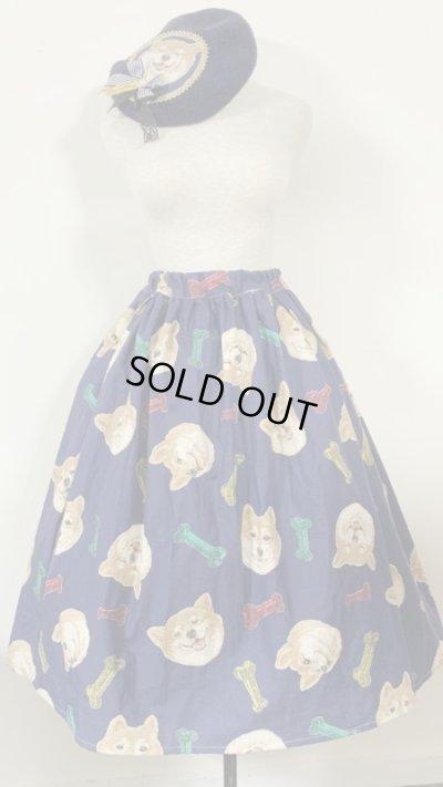画像2: 【新春企画】スカート+ベレー+手袋セット【しば犬セット・スカート70c丈】