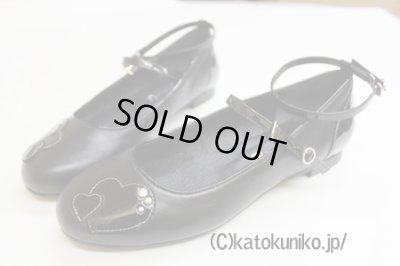 画像1: 【Sale50%OFF】ハートストラップバレエシューズ【黒・S】