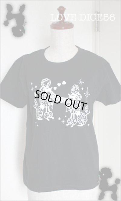 画像1: フラッグプードル柄Tシャツ【ブラック】Mサイズ