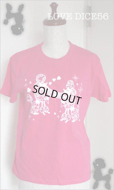 画像1: フラッグプードル柄Tシャツ【ピンク】Mサイズ