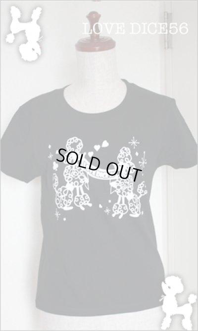 画像1: フラッグプードル柄Tシャツ【ブラック】Sサイズ